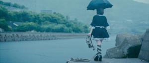 Typhoon Maid Thursday. CC photo by Shuji Moriwaki.